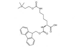 Fmoc-Lys(Teoc)-OH CAS号:122903-68-8
