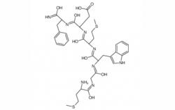 Abarelix Acetate 醋酸阿巴瑞克